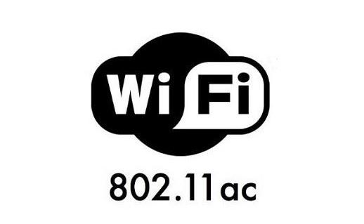Wi-Fi 802.11ac: что скрывается за названием?