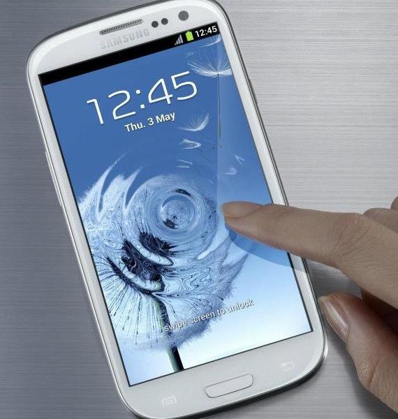 Samsung Galaxy S III - встречайте!