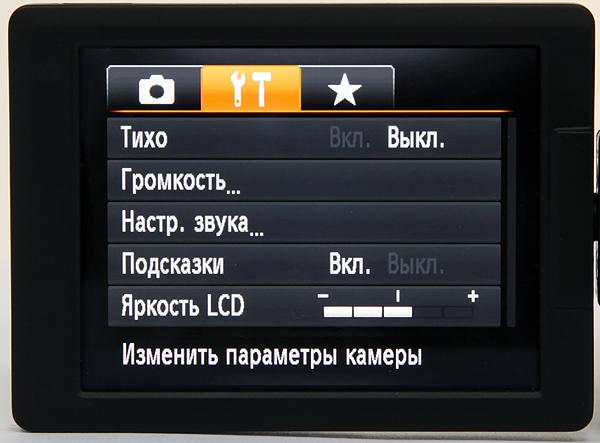 Canon PowerShot G1X: лучшая компактная камера для туриста