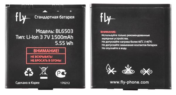 Fly IQ285 Turbo: cамый лучший Fly