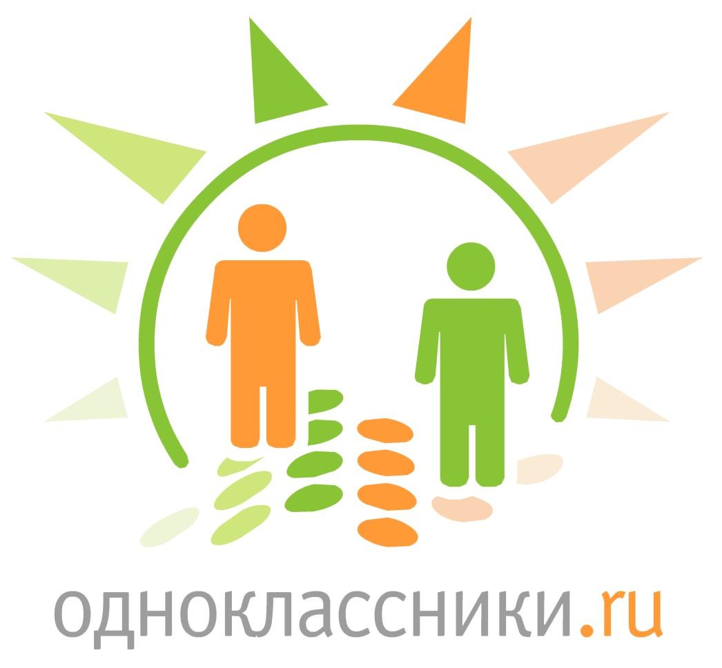 Одноклассники дадут деньги в долг