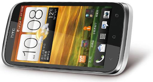 Неожиданный HTC смартфон с двумя SIM-картами - Desire V будет представлен в Украине
