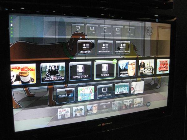 DreamGallery от Motorola – альтернативное телевидение